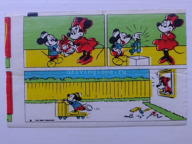 Donald chewing gum comic picture
