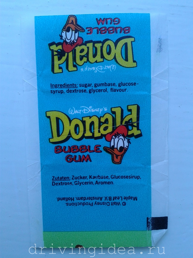 Donald chewing gum wrapper - blue