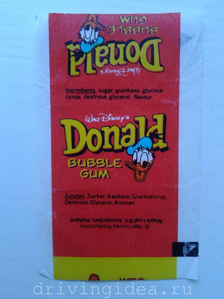 Donald chewing gum wrapper - red