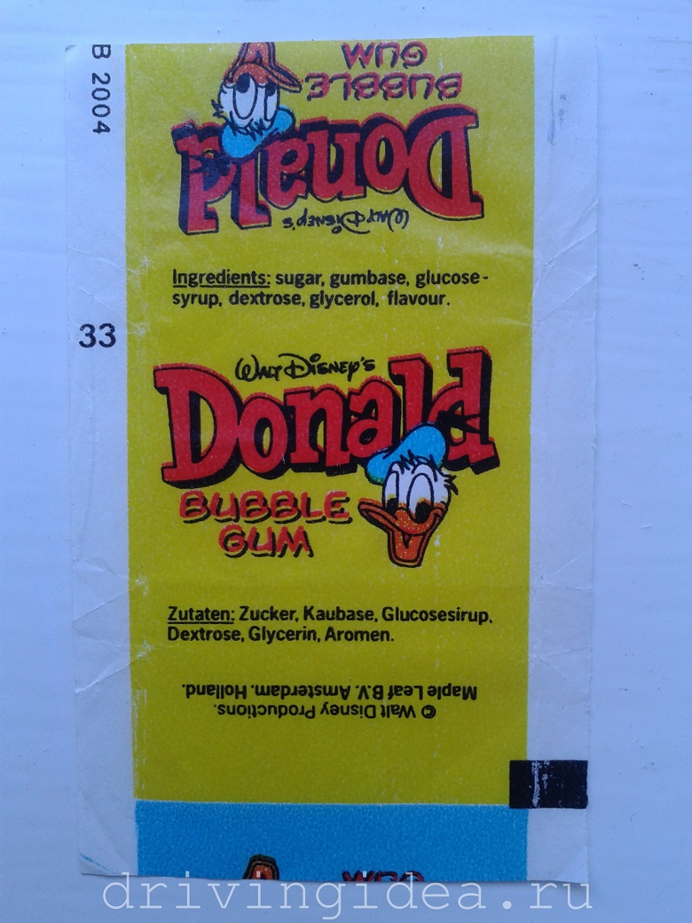 Donald chewing gum wrapper - yellow