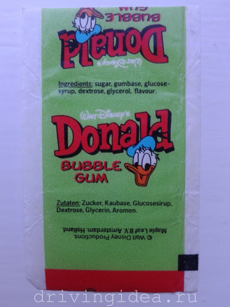 Donald chewing gum wrapper - green