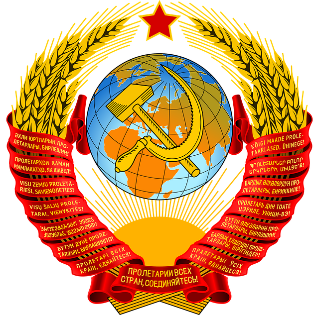 Soviet coat of arms