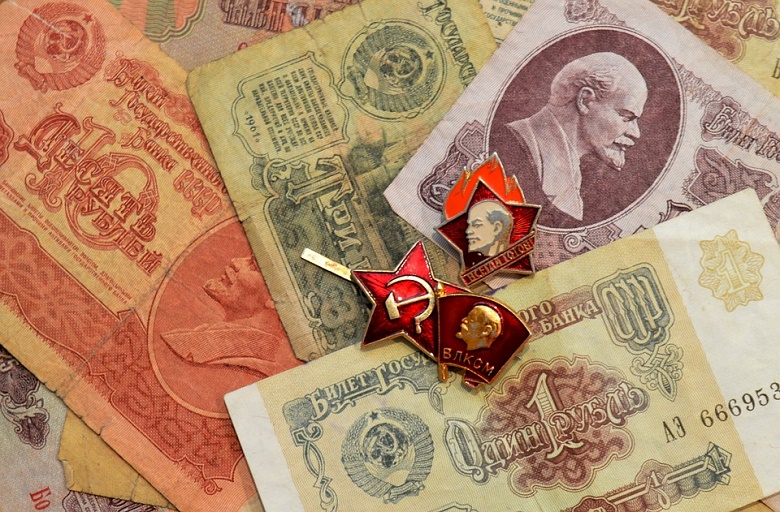 Soviet money and badges